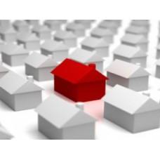 НДФЛ от реализации имущества которое находилось в собственности менее 3 лет