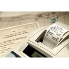 Нужна ли перерегистрация ККТ при смене организационно-правовой формы