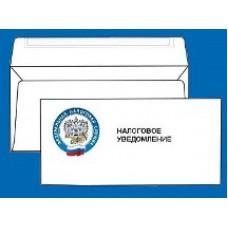 ФНС разработала форму уведомления об имуществе физических лиц