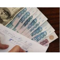 Страхование денежных средств предназначенных для выплаты зарплат