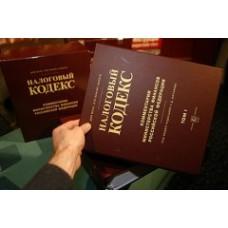 На заседании правительства были одобрены новые законопроекты по налоговому законодательству