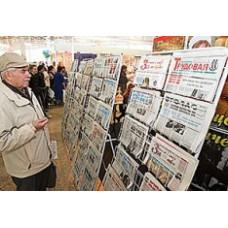 Издательства которые осуществляют розничную продажу газет не имеют право перейти на ЕНВД