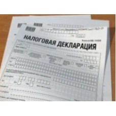 Налоговая декларация для ИП на упрощенной системе налогообложения