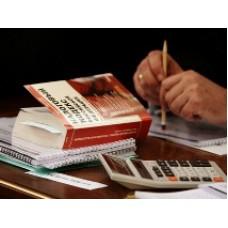 Изменения в НК РФ о восстановлении сумм налога принятых к вычету в отношении ОС