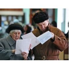 Освобождение предпринимателей-пенсионеров от уплаты страховых взносов