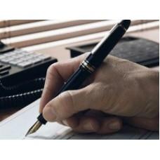 ФНС расширила заявление о переоформлении разрешения