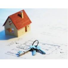 Оплата аренды имущества не может быть подтверждением желания продлить договор