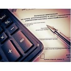 Обновлённая форма декларации по НДС будет действовать с начала следующего года