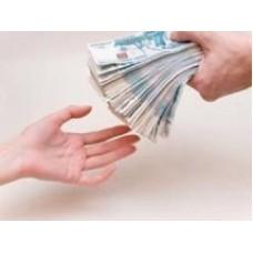 Кредиторов следует ставить в известность при начале реорганизации