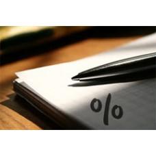 Подоходный налог с отчислений составит 13%