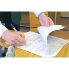 Что нужно делать после регистрации ИП