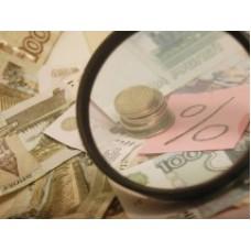 Налоговые поступления были увеличены до 12%