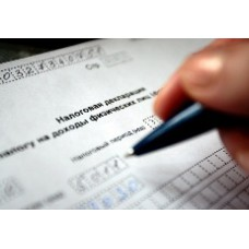 Заполнение налоговой декларации по енвд
