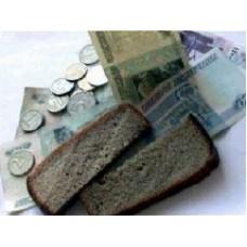 На 2015 год, согласно новому законопроекту МРОТ будет составлять сумму в размере 5965 рублей