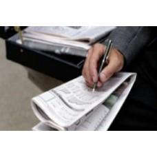 Как правильно поступать в случае повторной (двойной) регистрации ИП