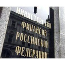 Министерством финансов планируется ввести новые стандарты МСФО