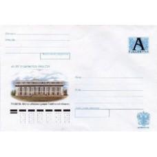 Адрес регистрации индивидуального предпринимателя