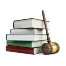 Уголовная ответственность индивидуального предпринимателя