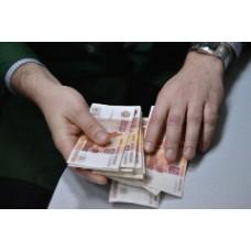 Согласно исследованиям 53% работников занимают деньги у коллег