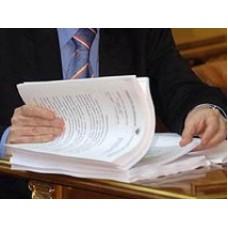 Согласно новым изменениям сроки выездных проверок могут быть продлены проверяющими