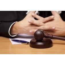 ФНС уточнила порядок обложения налогами сумм которые возмещаются от судебных расходов