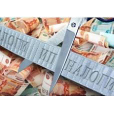 Какие налоги уплачивает индивидуальный предприниматель