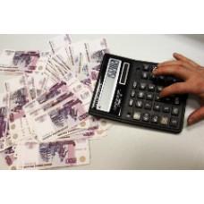 Финансы выданные в соответствии с сертификатом на привлечение трудовых ресурсов дадут возможность не выплачивать НДФЛ