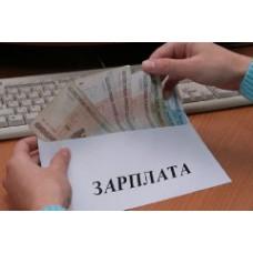 Опоздание в выплате заработной платы предпринимателю будет завершаться штрафом