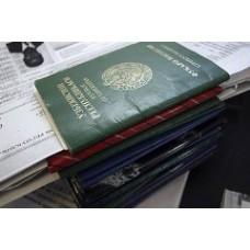 Правительством было осуществлено установление квот в соответствии с которыми выдаются разрешения на временное проживание иностранных граждан в 2015 году