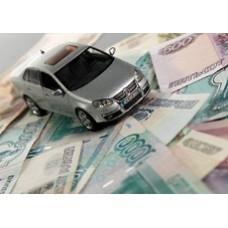Какой платит транспортный налог ИП