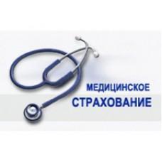 Правительством были определены медицинские государственные гарантии