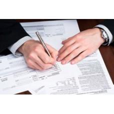 Произошли внесения поправок в правила по заполнению платежных документов