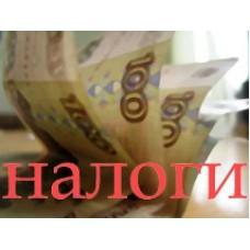 Процент московских налоговых поступлений вырос на 7%