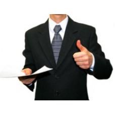 Оформление индивидуального предпринимателя на работу
