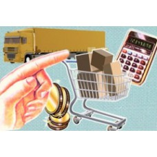 Произошло утверждение положения о том каким образом будет участвовать малый и средний бизнес в закупках