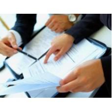 Произошло принятие закона целью которого является проверка бизнеса