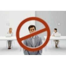 Сокращение у индивидуального предпринимателя по закону и нет