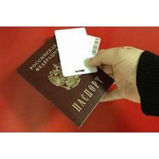 Смена паспорта индивидуальным предпринимателем