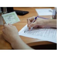 Минтруда планируется разработка новой инструкции согласно которой будет проводиться персонифицированный учет