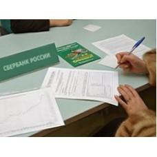 Кредиты Сбербанка для индивидуальных предпринимателей: помощь бизнесу