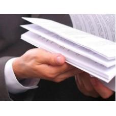 Кто наследует бизнес в случае смерти индивидуального предпринимателя