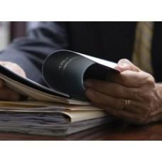Прокуратурой осуществлено утверждение плана проверок на новый год