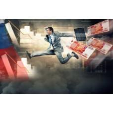 Налоговая амнистия для индивидуальных предпринимателей