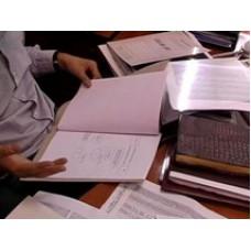 ФНС осуществила разъяснение процесса проведения камеральной проверки по НДС