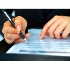 Договор займа между индивидуальными предпринимателями