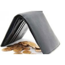Как узнать задолженность индивидуального предпринимателя