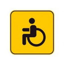 Если индивидуальный предприниматель инвалид 2 группы