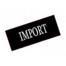 С 2015-го года осуществлено введение новых кодов на импортную продукцию, облагаемую НДС по 10%-й ставке