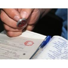 Депутатами предложено снижение ставки на «патентный» налог