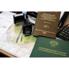 Новые нормы таможенного законодательства начнут свое действие в Калининградской области